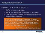 relationship with c