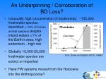 an underpinning corroboration of bd loss