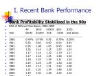 i recent bank performance6