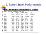 i recent bank performance7