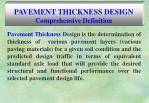 pavement thickness design comprehensive definition