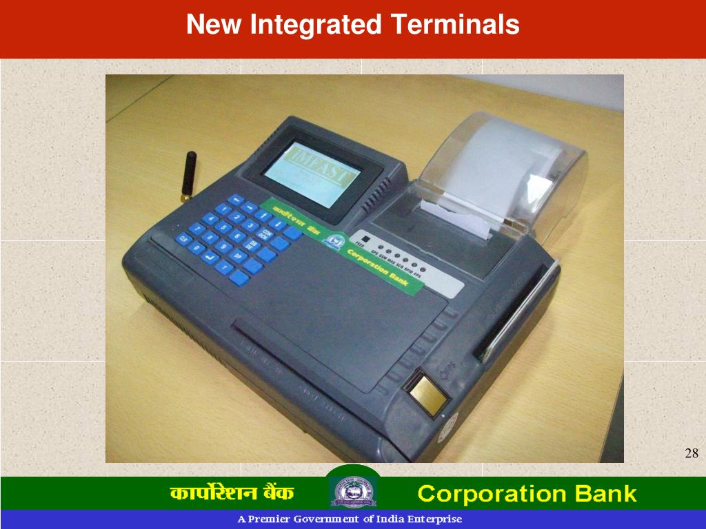 New Integrated Terminals