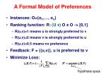a formal model of preferences