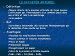 le catheter arteriel