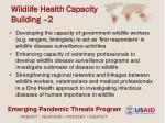 wildlife health capacity building 2