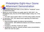 philadelphia eight hour ozone attainment demonstration