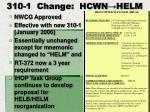 310 1 change hcwn helm