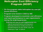 helicopter cost efficiency program hcep