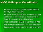 nicc helicopter coordinator