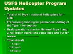 usfs helicopter program updates