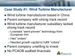 case study 1 wind turbine manufacturer