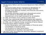 egypt s financial sector reforms