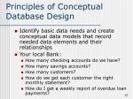 principles of conceptual database design