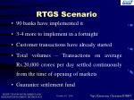 rtgs scenario