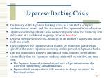 japanese banking crisis