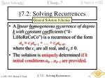 7 2 solving recurrences