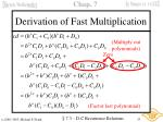 derivation of fast multiplication