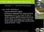 1 storm water ordinance revisions12