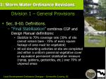 1 storm water ordinance revisions13