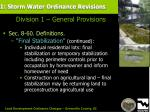 1 storm water ordinance revisions14