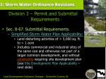 1 storm water ordinance revisions19