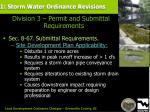 1 storm water ordinance revisions20