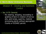 1 storm water ordinance revisions23