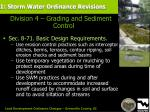 1 storm water ordinance revisions25