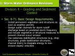 1 storm water ordinance revisions26