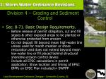 1 storm water ordinance revisions28