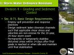1 storm water ordinance revisions30