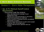 1 storm water ordinance revisions32