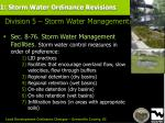 1 storm water ordinance revisions36