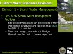 1 storm water ordinance revisions37