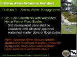 1 storm water ordinance revisions40