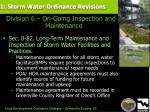 1 storm water ordinance revisions41