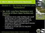 1 storm water ordinance revisions42