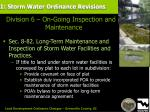 1 storm water ordinance revisions43