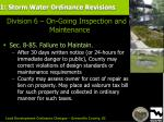 1 storm water ordinance revisions46