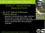 1 storm water ordinance revisions53