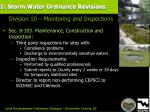 1 storm water ordinance revisions54