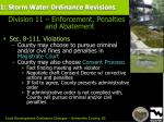 1 storm water ordinance revisions55