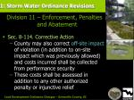 1 storm water ordinance revisions58