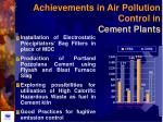 achievements in air pollution control in cement plants