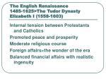 the english renaissance 1485 1625 the tudor dynasty elizabeth i 1558 160315