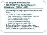the english renaissance 1485 1625 the tudor dynasty elizabeth i 1558 160316