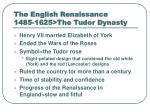 the english renaissance 1485 1625 the tudor dynasty