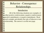 behavior consequence relationships
