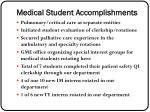 medical student accomplishments
