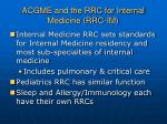 acgme and the rrc for internal medicine rrc im